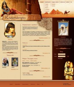 Template example for web designers