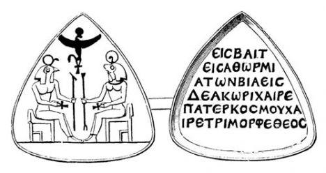 ancient-egypt-motifs-clipart4