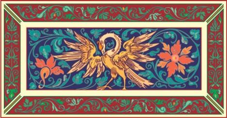 Arabic ornament vector