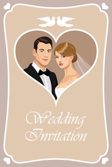 meet the bride and groom invitations