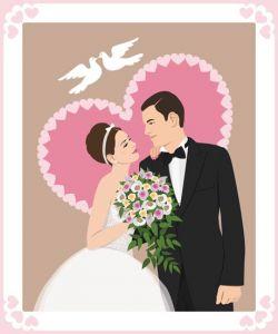 Bride and groom wedding invitation vector