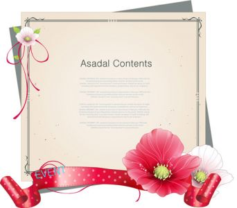 Floral template card vector