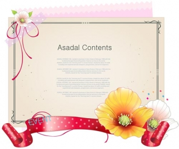 Flower layout vector