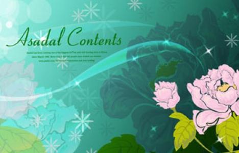 Flower banners design