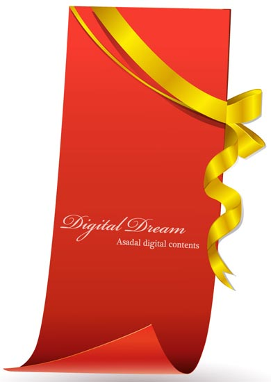 free invitation software download