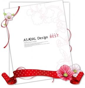 Invitation card layout