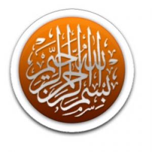 Islamic icons