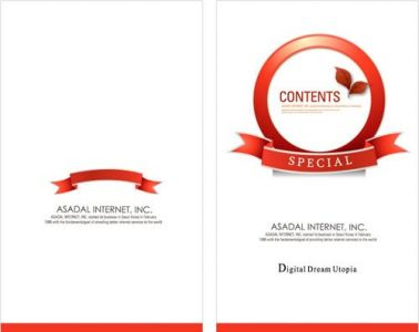 Event menu card vector