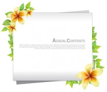 Paper card template