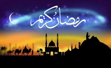 Ramadan Kareem greeting cards vector