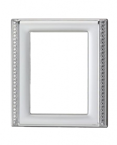 Silver photo frame for Photoshop