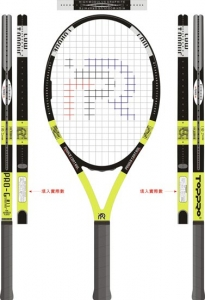 Tenis vector design