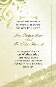 Wedding invitation card back olive design