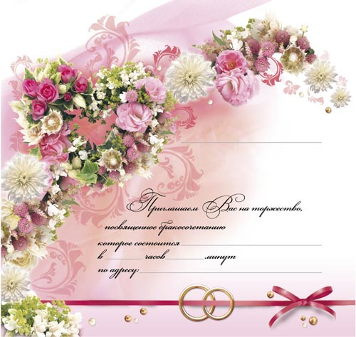 Here 39s another wedding invitation vector template designed for you