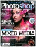 Advanced PhotoShop Magazine Issue 45
