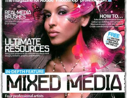 Advanced PhotoShop Magazine Issue 45