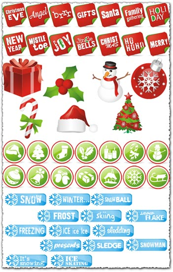Png Christmas ornaments and round buttons