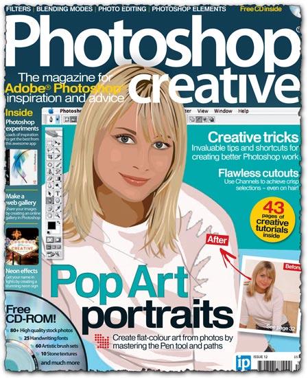 Photoshop creative magazine no 12