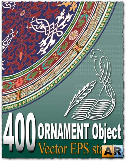 400 arabic ornament vectors