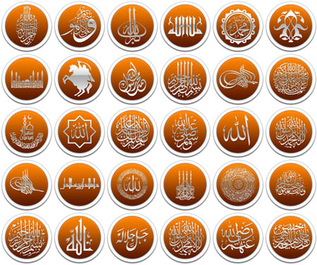 Png islamic icons