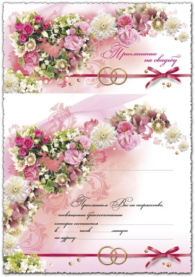 Wedding Ring Clipart #44967 by