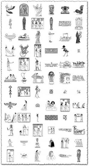 Egyptian Business Symbols Clipart Library