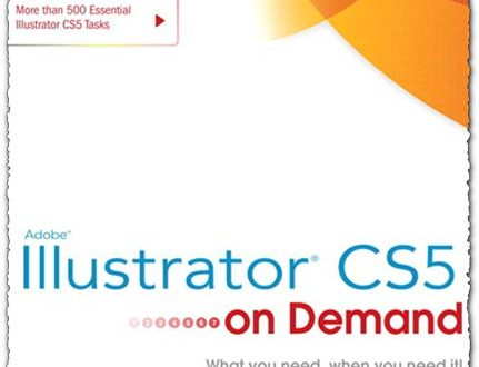 Adobe Illustrator cs5 ebook download