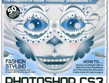 Advanced Photoshop Magazine Issue 27