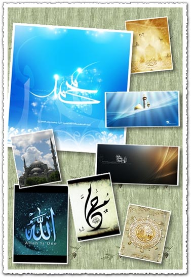 islamic wallpapers. 27 Islamic wallpapers