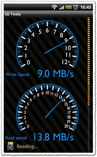 SD Card Speed Booster 1.0 Android application
