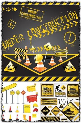 Under construction vector signs