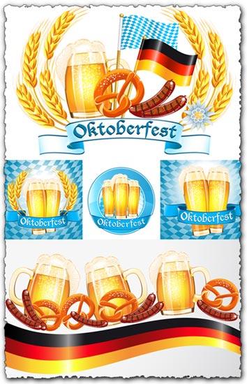 Oktoberfest vector elements