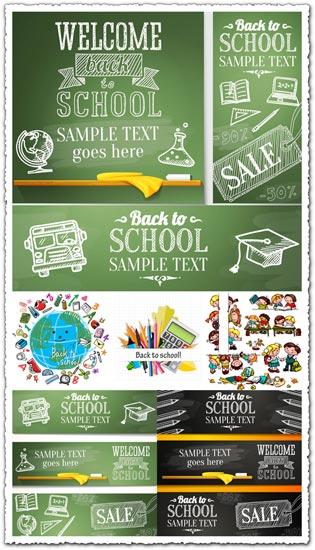 School Education Vector Banners