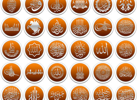 Islamic icons png format