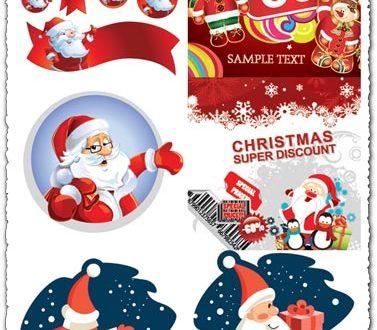 Christmas label discounts