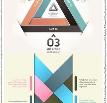 Cross colored bar labels vector