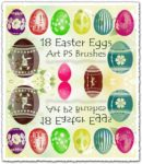 Easter eggs brushes for Photoshop