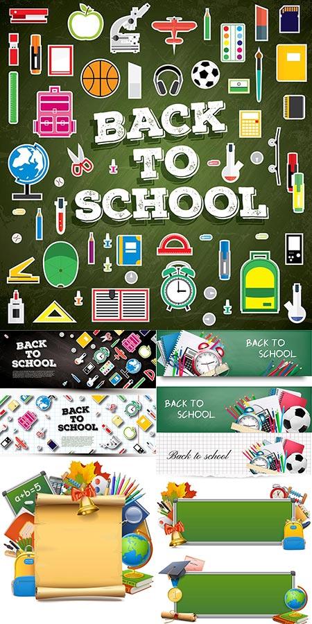 Education and school supplies vectors