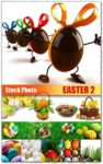 Great easter collection images