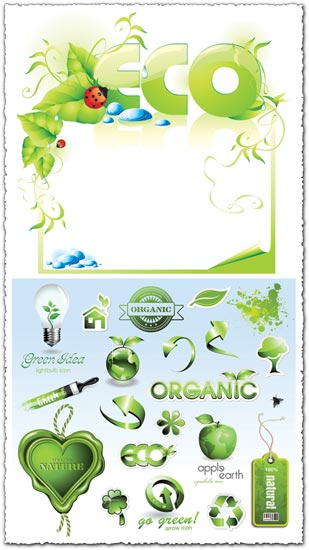 Natural green vectors