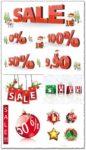 Sales concept vectors for Christmas