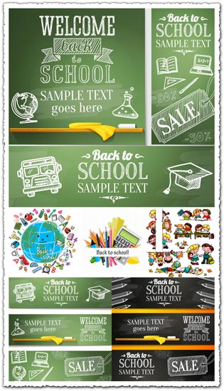 School education vector banners