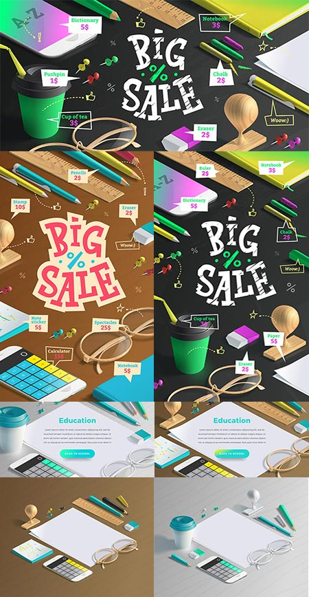School supplies advertising banners