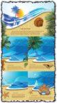 Summer and sea vectors