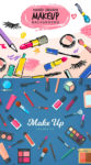 Make-up cosmetics and utensils vectors